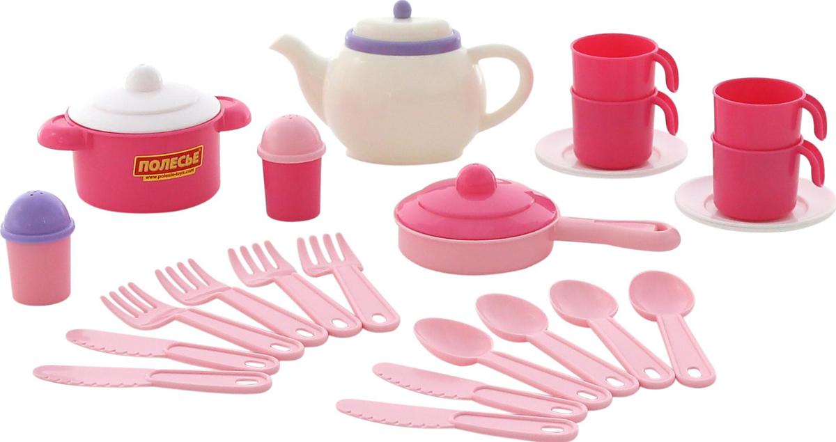 Полесье Набор игрушечной посуды Настенька 59017