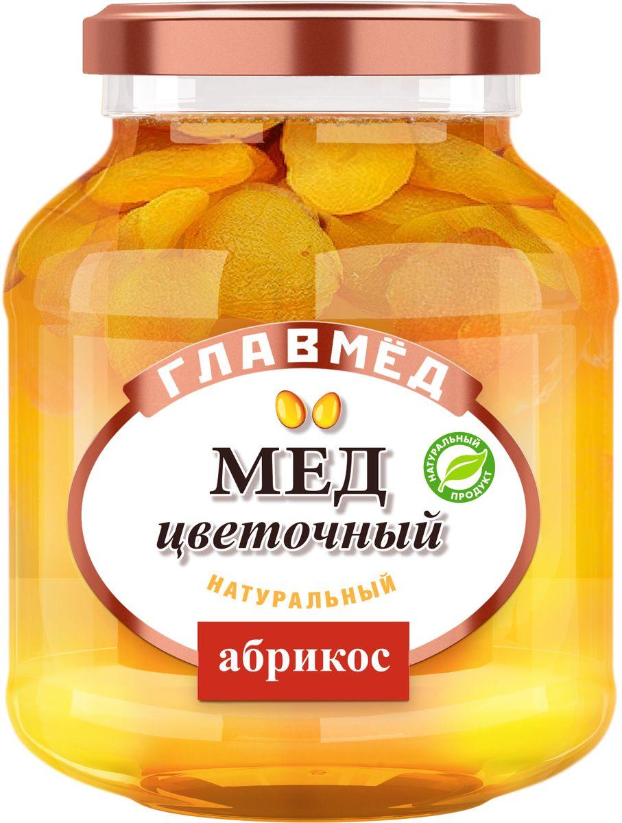 Главмед мед с абрикосом, 450 г18.7316ГЛАВМЕД – натуральный цветочный мед с добавлением орехов, арахиса и сухофруктов.