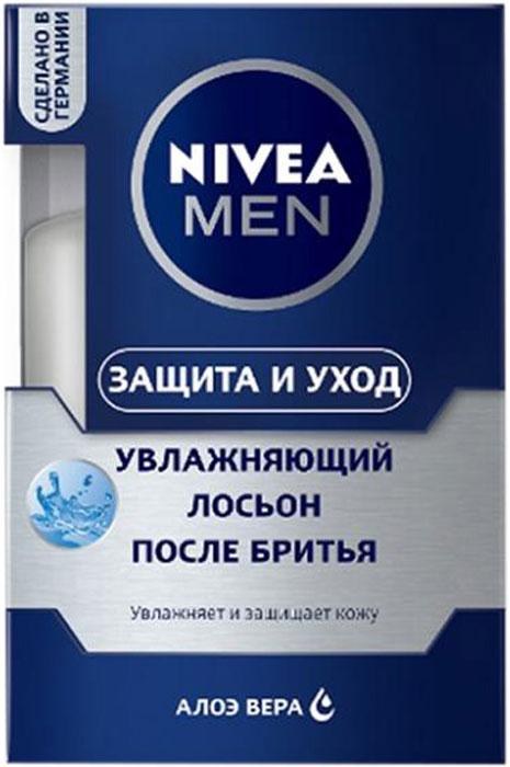 NIVEA Классический Увлажняющий лосьон после бритья 100 мл10045825Беспорядок в ванной комнате сводит с ума? Сделай свою жизнь проще. День начинается с тебя. Что ты получаешь? •Оригинальный способ восстановить кожу после бритья при помощи освежающей формулы с витамином Е, алоэ вера и активными увлажняющими компонентами •Кожа смягчается и обновляется! А вид становится здоровым и бодрым Дерматологически протестировано. Как это работает•Эффективно восстанавливает кожу после ежедневного бритья•Активно увлажняет и предотвращает высыхание кожи•Легкая формула с приятным ароматомУважаемые клиенты! Обращаем ваше внимание на то, что упаковка может иметь несколько видов дизайна. Поставка осуществляется в зависимости от наличия на складе.