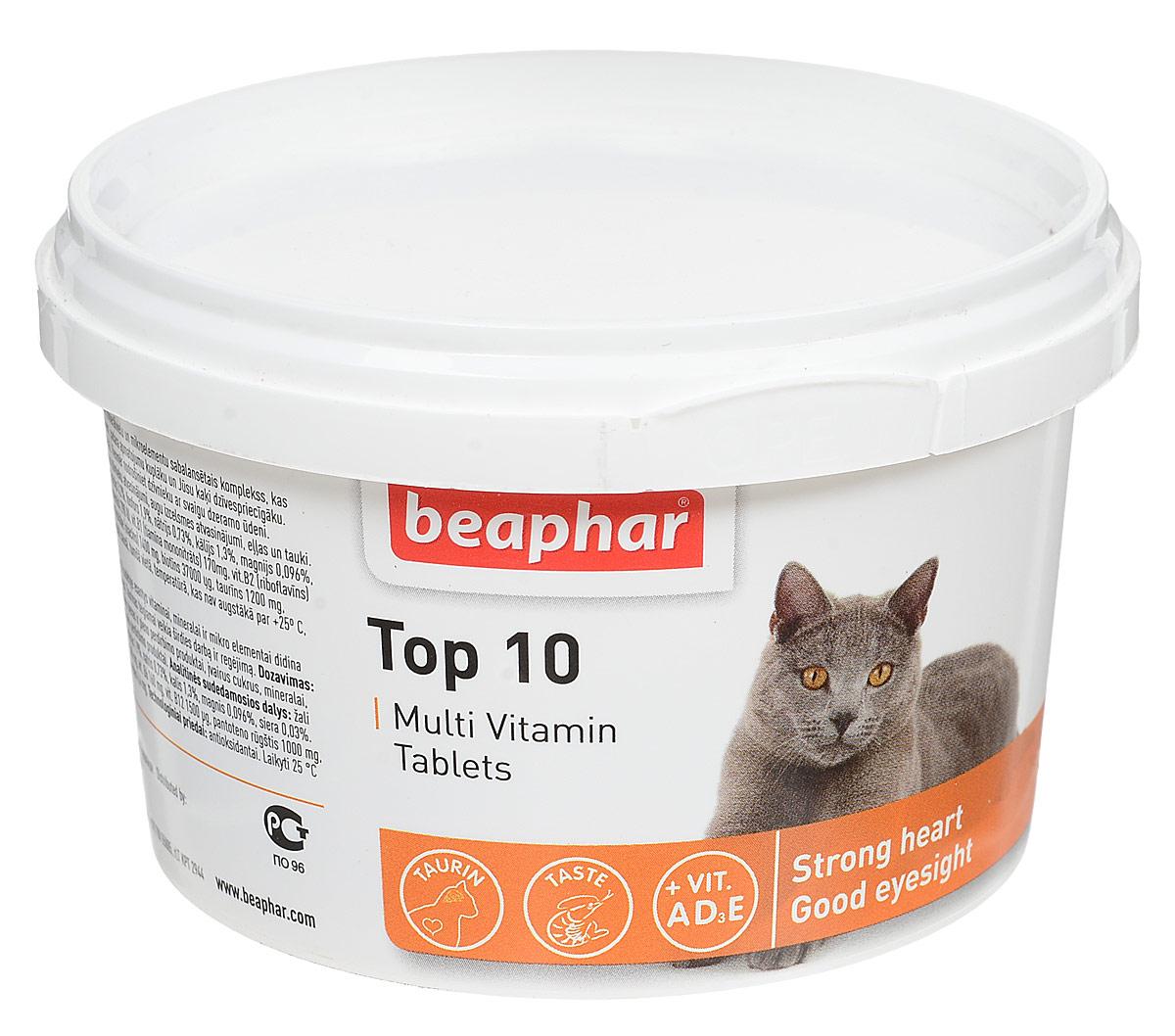 Витамины для кошек  Beaphar , 180 шт - Ветеринарная аптека