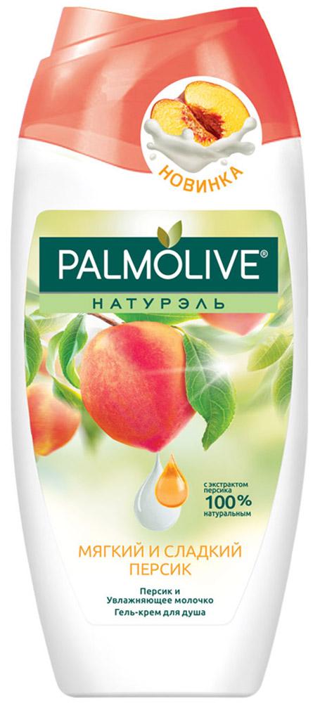 Palmolive Гель для душа Мягкий и сладкий Персик, 250 мл palmolive крем гель для душа гурмэ спа персиковый шербет с экстрактом персика 250 мл
