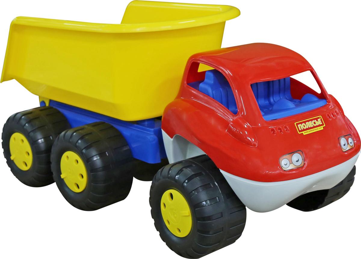 Полесье Самосвал Дакар с прицепом игрушечные машинки на пульте управления по грязи купить