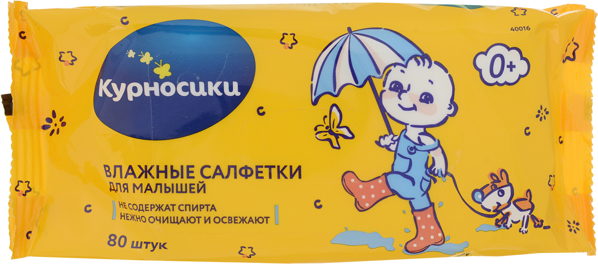 Курносики Салфетки влажные для малышей, 80 шт