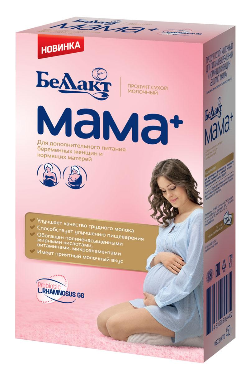 Беллакт Мама+ , 400 г2931Продукт сухой молочный для питания беременных и кормящих женщин Беллакт мама+, 21 шт.Продукт сухой молочный обогащенный для питания беременных и кормящих женщин. Обеспечивает дополнительные потребности в легкоусвояемом белке, витаминах, микроэлементах, а также в таких функциональных компонентах, как пребиотики, пробиотики и фолиевая кислота. Продукт обогащен полиненасыщенными жирными кислотами, необходимыми для формирования сетчатки глаза, мозга, сердца ребенка. Улучшает качество грудного молока. Новая формула с увеличенным количеством йода и сниженной калорийностью!Беллакт МАМА + используется для приготовления напитка, а также в качестве добавки к чаю, какао, каше и другим.Продукт содержит:фолиевую кислоту, которая снижает риск возникновения врожденной патологии нервной системы ребенка;пребиотики, улучшающие пищеварение, препятствующие развитию дисбактериоза;пробиотик - Lactobacillus rhamnosus GG в питании беременных женщин и кормящих матерей снижает частоту атопического дерматита у детей и ослабляет тяжесть течения заболевания.