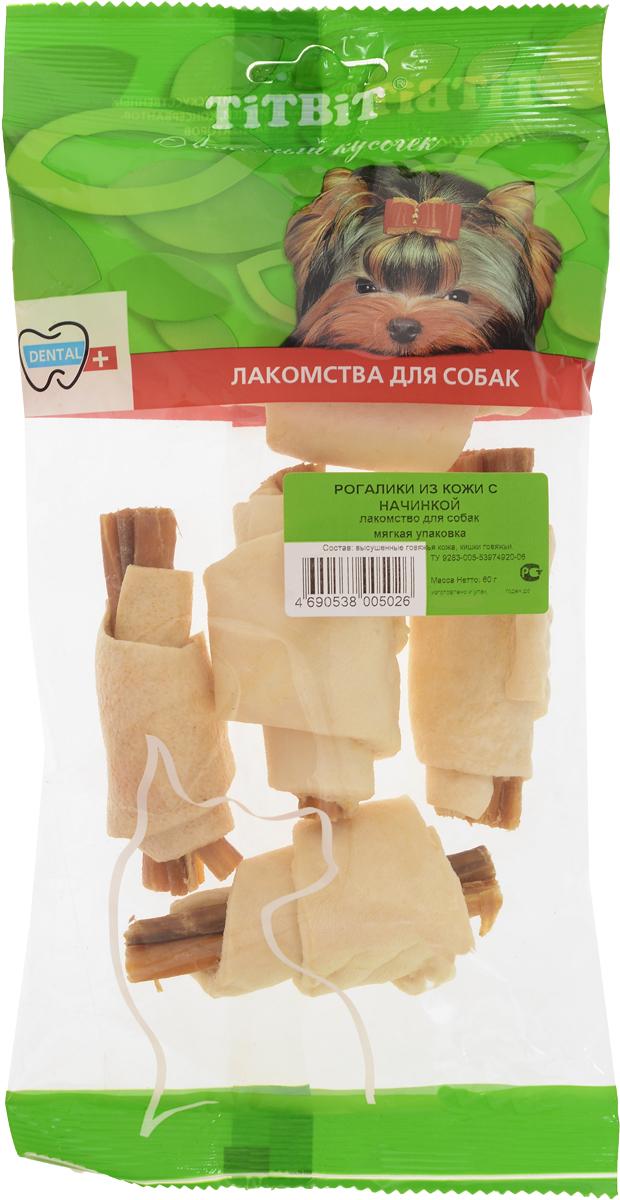 Лакомство для собак Titbit, рогалики из кожи с начинкой из говяжьих кишок, 7 шт5026Лакомство для собак Titbit - высушенная говяжья кожа с начинкой из говяжьих кишок. Благодаря большому содержанию аминокислот и коллагена положительно воздействует на хрящевую ткань, состояние кожи и шерсти собаки. Кишки возбуждают аппетит и придают лакомству особый вкус, который так нравится собаке.Состав: высушенные говяжья кожа, кишки говяжьи.Товар сертифицирован.Уважаемые клиенты! Обращаем ваше внимание на то, что упаковка может иметь несколько видов дизайна. Поставка осуществляется в зависимости от наличия на складе.