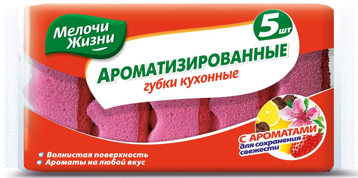 Губки для мытья посуды Мелочи жизни Пеноэффект, с ароматом клубники, 5 шт добавка 5 букв