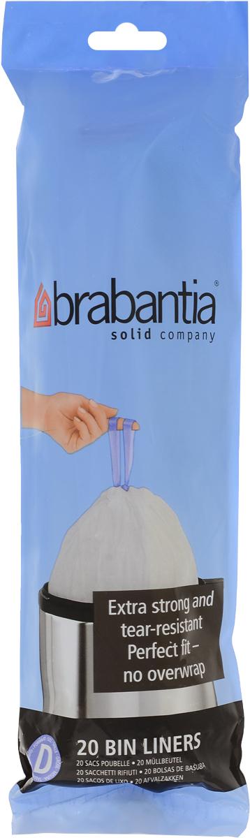 Мешки для мусора Brabantia, 15 л, 20 шт. 246760246760Удобно и быстро вкладываются и достаются из бака. Эстетичный вид – идеально подходят по размеру к мусорным бакам Brabantia, мешок не выступает наружу. Уникальная цветовая маркировка позволяет выбрать мешки нужного размера. Вентиляционные отверстия для удобства вкладывания в бак. Изготовлены из особо прочного полиэтилена (HDPE). Легко затягиваются и переносятся – специальная лента для стягивания горловины. Упаковка: 20 мешков в рулоне.