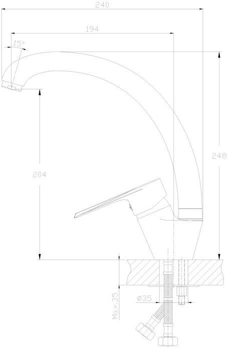 Смеситель для кухни, выполненный из высококачественной латуни с покрытием из хрома, устанавливается на мойку. Комплектация: пластиковый аэратор с функцией легкой очистки; керамический картридж 35 мм; гибкая подводка 40 см - 2 шт.; присоединительная группа для горизонтального крепления; металлическая рукоятка.Гарантия на корпус смесителя при условии использования в бытовых условиях 7 лет.