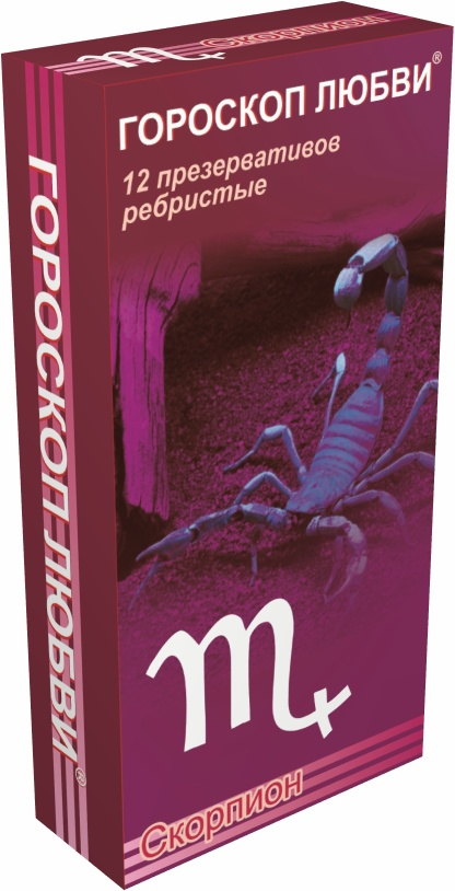 Гороскоп любви презервативы Скорпион 12 шт vizit презервативы color цветные ароматизированные 12 шт