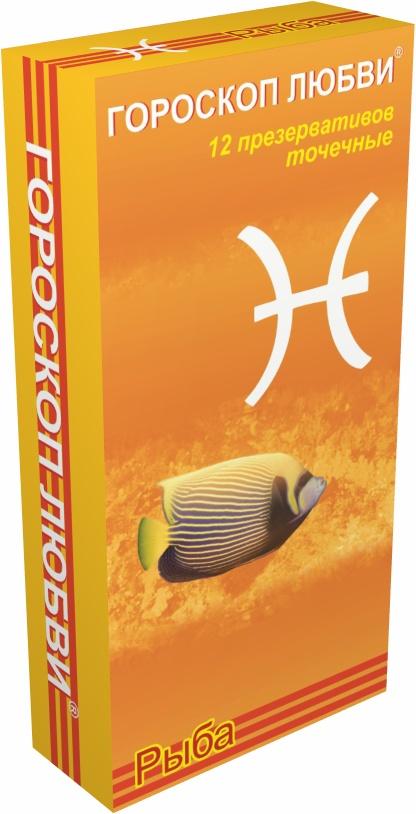 Гороскоп любви презервативы Рыбы 12 шт