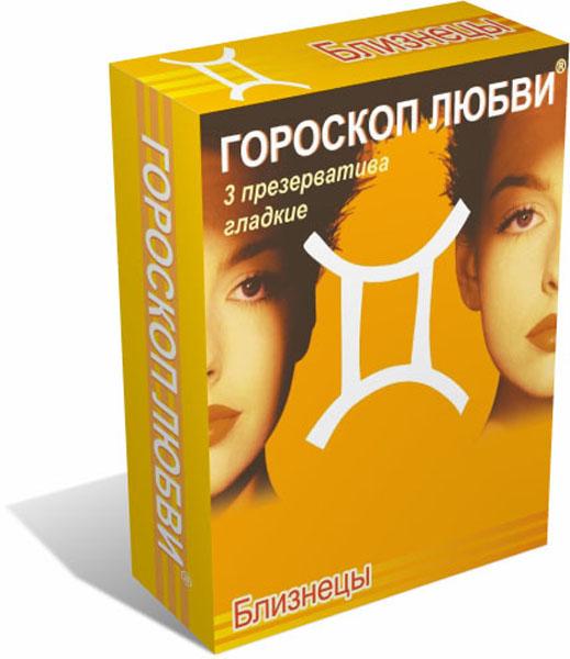 Гороскоп любви презервативы 3 шт, Близнецы промо бейджик точка любви