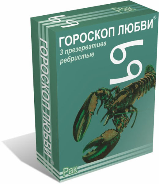 Гороскоп любви презервативы 3 шт, Рак