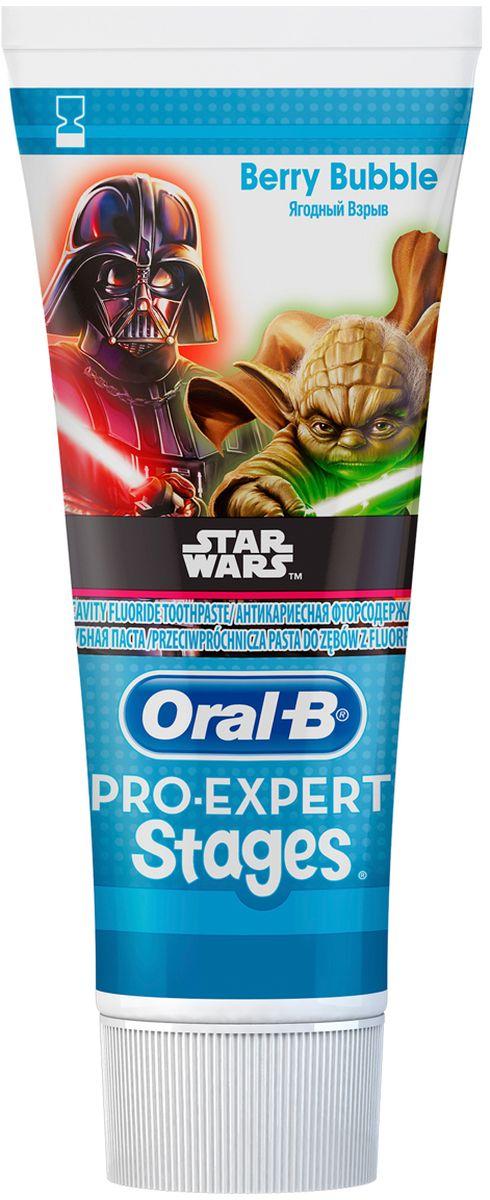 Oral-B Зубная паста Pro-Expert Stages Star Wars Ягодный Взрыв Berry Bubble, 75 мл4015400924166Вы хотите, чтобы ваши дети научились правильно чистить зубы? Тогда они полюбят зубную пасту Oral-B Pro-Expert Disney Star Wars. Благодаря дизайну с любимыми героями ваши дети будут учиться правильно чистить зубы с помощью мятной формулы, которая защищает от кариеса. Используйте вместе с интерактивным приложением Disney Magic Timer от Oral-B, чтобы помочь своим детям чистить зубы рекомендованые стоматологом 2 минуты, и их улыбки будут сиять.