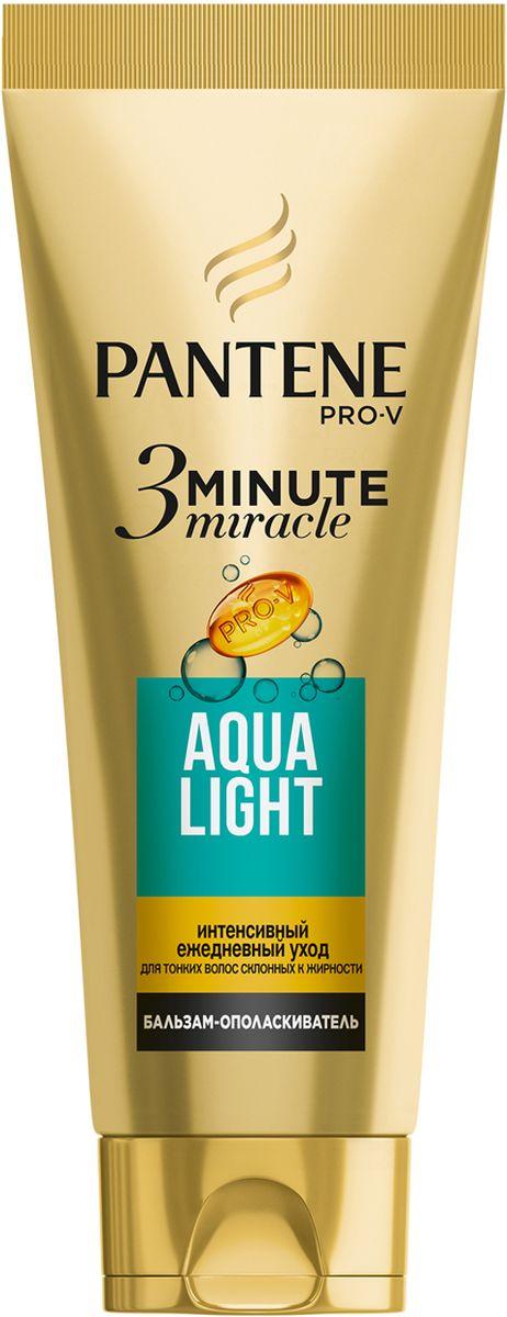 Pantene Pro-V Интенсивный бальзам-ополаскиватель Aqua Light 3 Minute Miracle, 200 мл8001090374035Откройте для себя силу обогащенной формулы Pro-V в бальзаме-ополаскивателе для ежедневного применения с эффектом маски для волос, склонных к жирности.