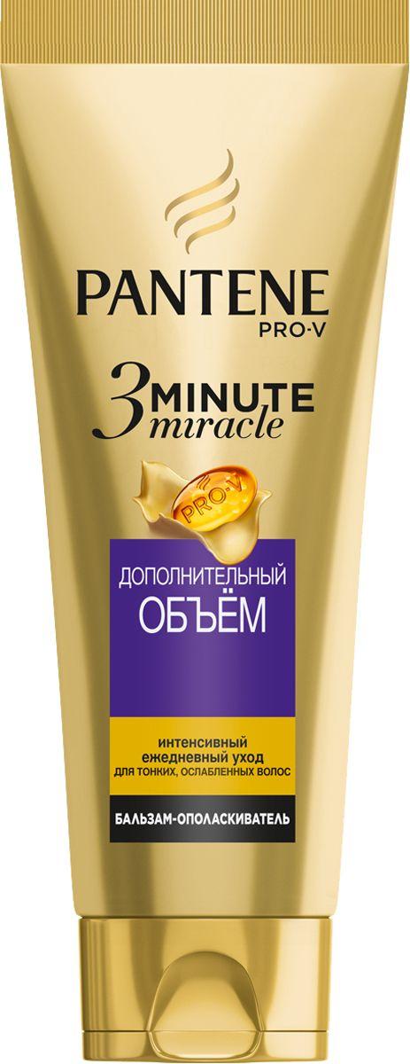 Pantene Pro-V Интенсивный бальзам-ополаскиватель Дополнительный объем 3 Minute Miracle, 200 мл8001090425751Откройте для себя силу обогащенной формулы Pro-V в бальзаме-ополаскивателе для ежедневного применения с эффектом маски для тонких иослабленных волос.