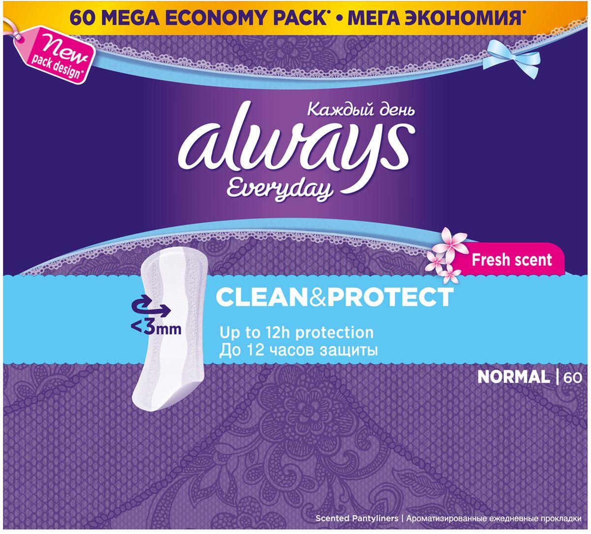 Always Ежедневные гигиенические прокладки Каждый день нормал ароматизированные Clean & Protect, 60 шт8001090431738Ежедневные прокладки Always обеспечивают до 12 часов защиты. Ежедневные прокладки Always Каждый день Clean & Protect помогут сохранить непревзойденную свежесть на протяжении всего дня. Защита до 12 часов. Технология нейтрализации запаха помогает поддерживать свежесть в течение всего дня. Верхний слой 2-в-1 обеспечивает ощущение мягкости и более быстрое впитывание. Пропускающая воздух структура надежно обеспечивает сухость. Нежный контакт с кожей, протестировано дерматологами. Свежий аромат.