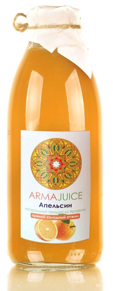 ARMAjuice сок апельсиновый, 0,75 л armajuice сок яблочный 0 33 л