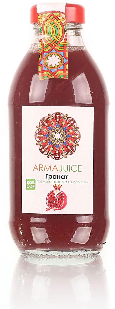 ARMAjuice сок гранатовый, 0,33 л armajuice сок яблочный 0 33 л