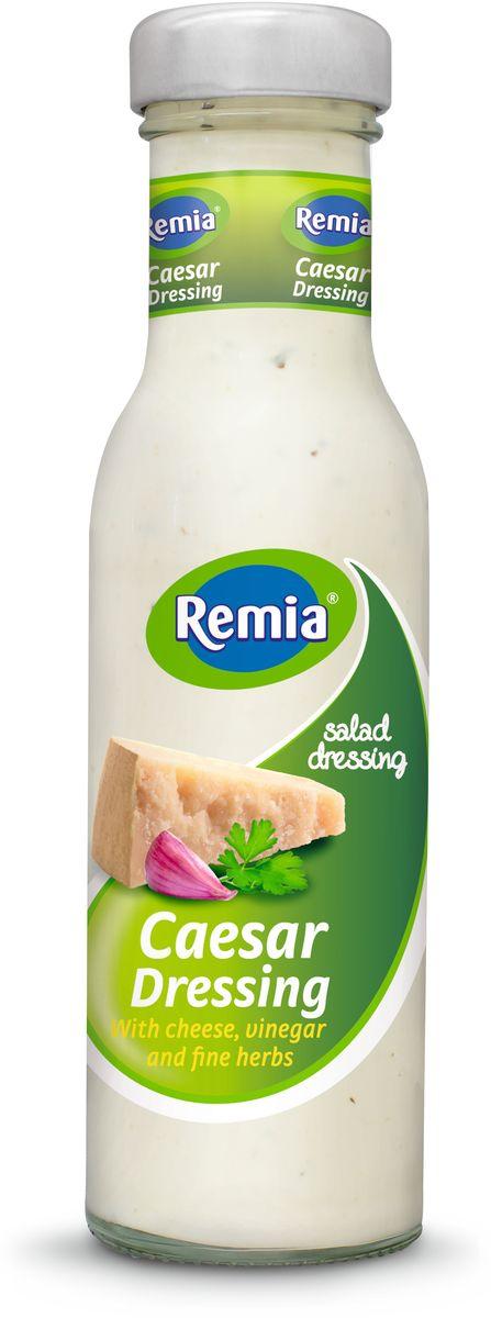 Remia Dressing Caesar соус цезарь, 0,25 л10.43.40Идеальный соус для повседневного использования, придаст пикантность чипсам, рыбе, барбекю, салатам.Пищевая ценность в 100 г: углеводы 6,9, в т.ч. сахар 3,3, жиры 25, белки -1,2 г, натрий - 2,2.