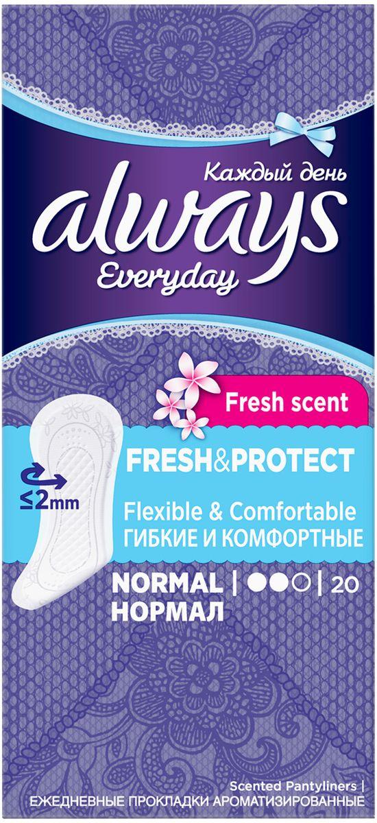 Always Ежедневные гигиенические прокладки Каждый день нормал ароматизированные Clean & Protect, 20 шт8001090430229Ежедневные прокладки Always обеспечивают до 12 часов защиты Ежедневные прокладки Always Каждый день Clean & Protect помогут сохранить непревзойденную свежесть на протяжении всего дня. Защита до 12 часов. Технология нейтрализации запаха помогает поддерживать свежесть в течение всего дня. Верхний слой 2-в-1 обеспечивает ощущение мягкости и более быстрое впитывание. Пропускающая воздух структура надежно обеспечивает сухость. Нежный контакт с кожей, протестировано дерматологами. Свежий аромат.