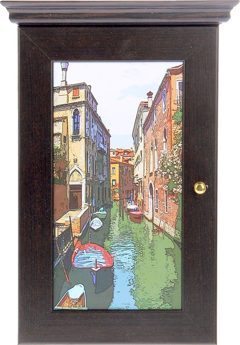 Ключница настенная АГТ-Профиль Венеция, 28 х 16,5 х 5 см