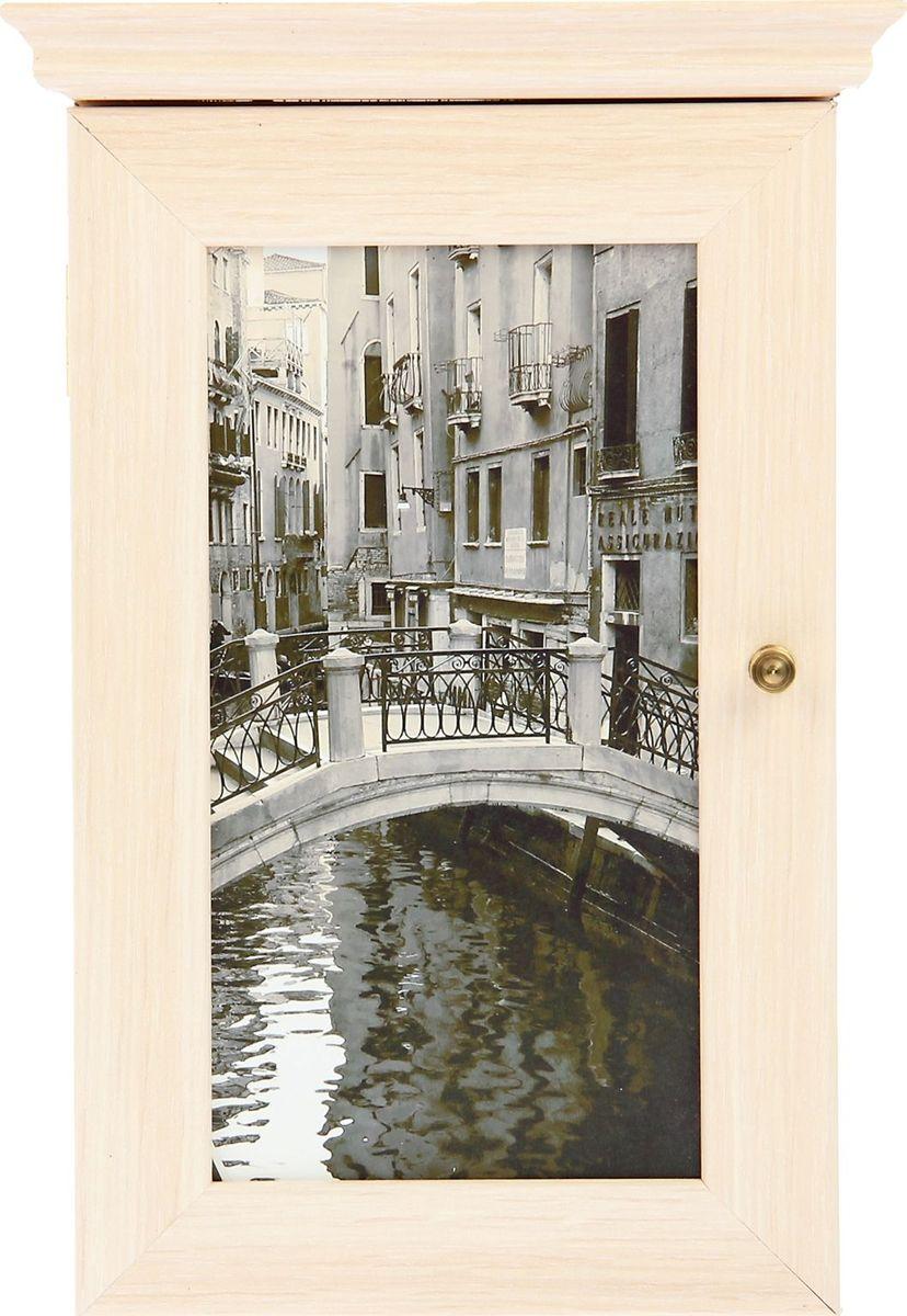 "Ключница настенная АГТ-Профиль ""Каналы Венеции"", цвет: бежевый, 28 х 16,5 х 5 см"