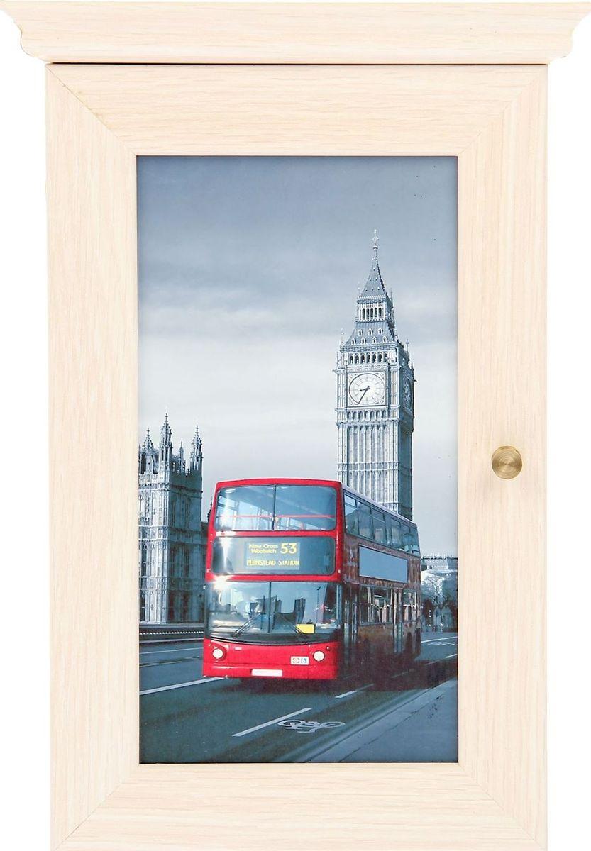Ключница настенная АГТ-Профиль Лондон, 28 х 16,5 х 5 см