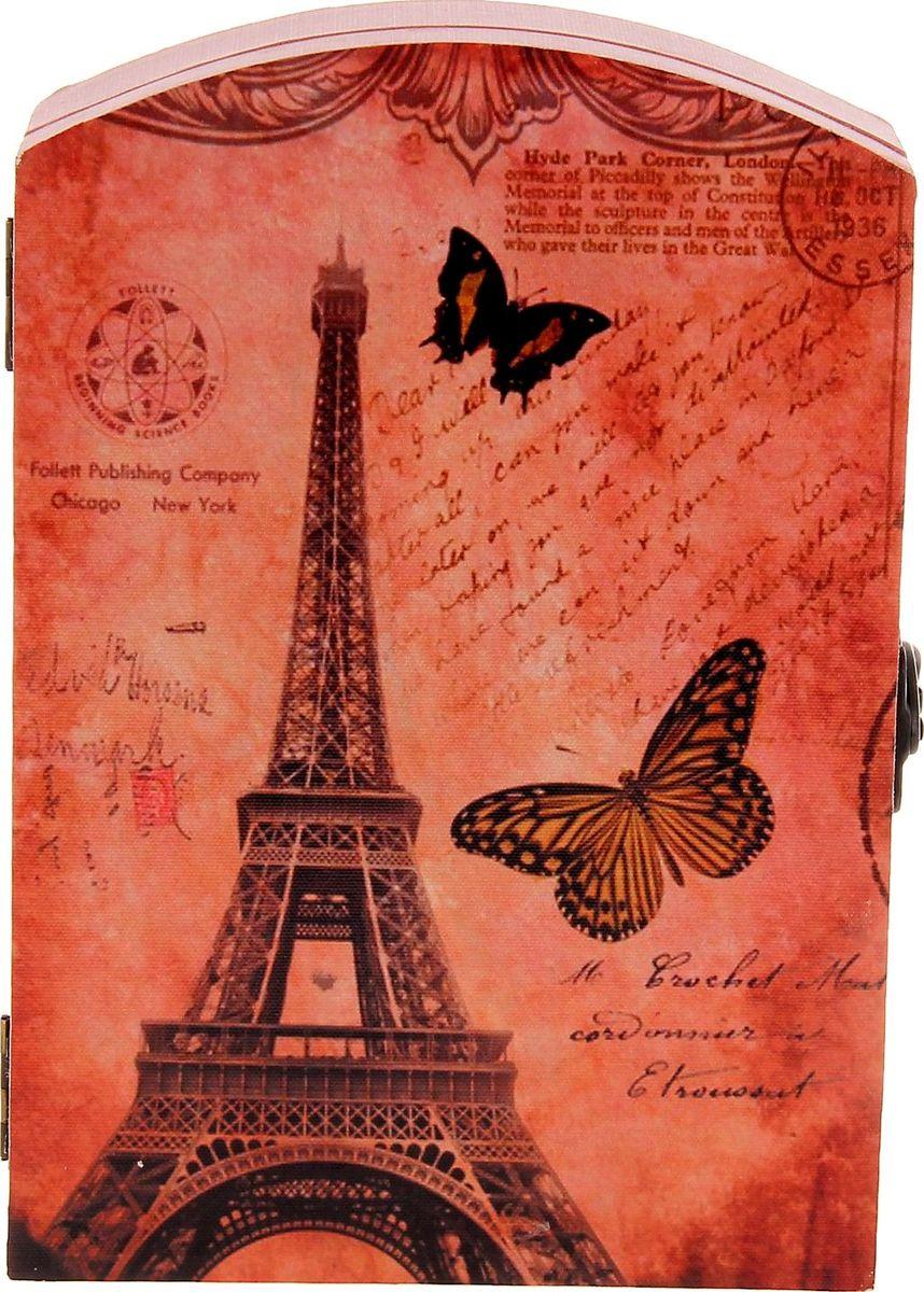 Ключница настенная Парижские бабочки, 29 х 20,3 х 7 см1035Такая яркая ключница Парижские бабочки станет отличным напоминаем о вашей поездке в Париж, медовом месяце в этом романтичном городе и замечательной помощницей в прихожей. Простой и в то же время элегантный дизайн дают отличную возможность поместить ключницу в любом интерьере. Все ключи будут лежать на месте, ведь невозможно пройти мимо и не повесить туда парочку ключиков. С помощью этой ключницы можно даже организовать романтичный сюрприз своей второй половинке. Хотите сделать предложение любимой? Просто подвесьте обручальное кольцо, встаньте на колено и… Решили отправиться с ней во Францию? Будьте уверены, две путевки там точно уместятся! Не ключница, а универсальная вещица на все случаи жизни!