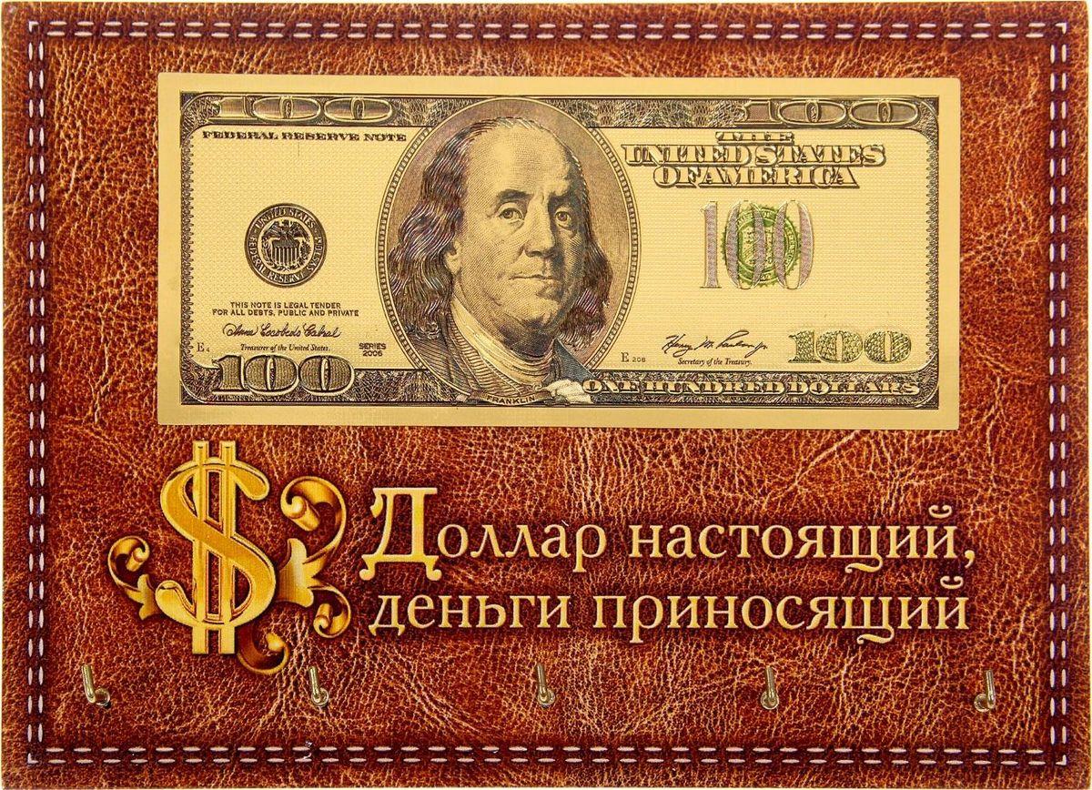 """NoName Ключница настенная """"Доллар настоящий, деньги приносящий"""", 21 х 15 х 1,1 см 1111278"""