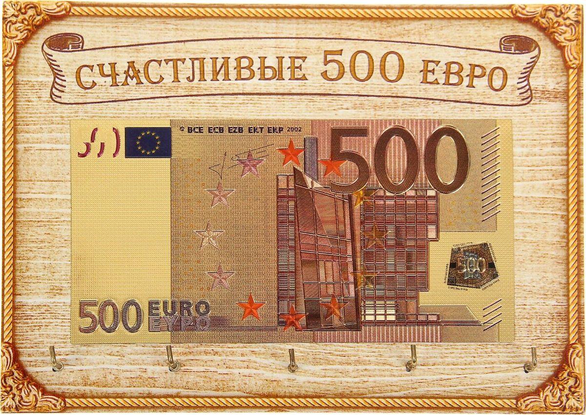 """Ключница настенная """"Счастливые 500 евро"""", 21 х 15 х 1,1 см"""