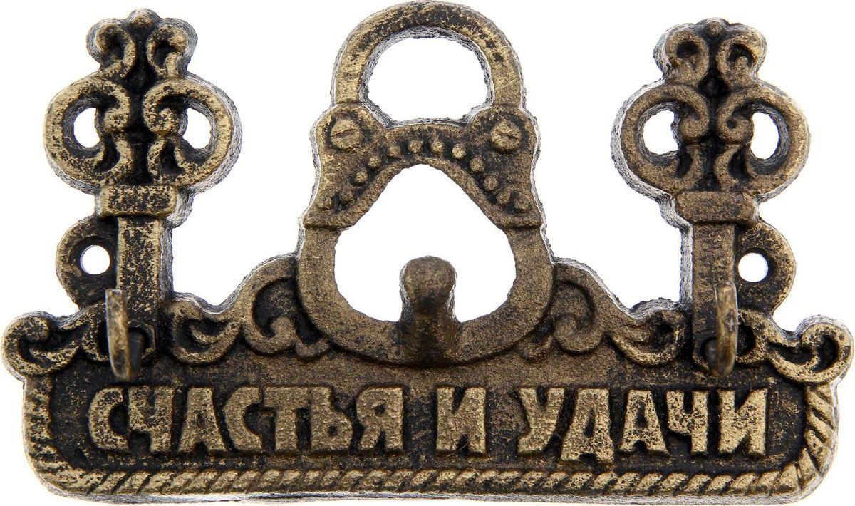 Ключница настенная Счастья и удачи, 16 х 9,5 х 3,5 см1139805Ключница Счастья и удачи — полезное и красивое приобретение для дома. Прикрепите её на удобное место в прихожей, и ключи всегда будут под рукой. Сувенир — настоящее произведение искусства: основа выполнена из металла под старую бронзу, и украшена душевным пожеланием. Он легко впишется в интерьер, а доброе высказывание, выгравированное снизу, будет вызывать улыбку у домочадцев. К товару прилагается открытка для тёплых слов и пожеланий. Добавьте в дом красивых и функциональных мелочей!