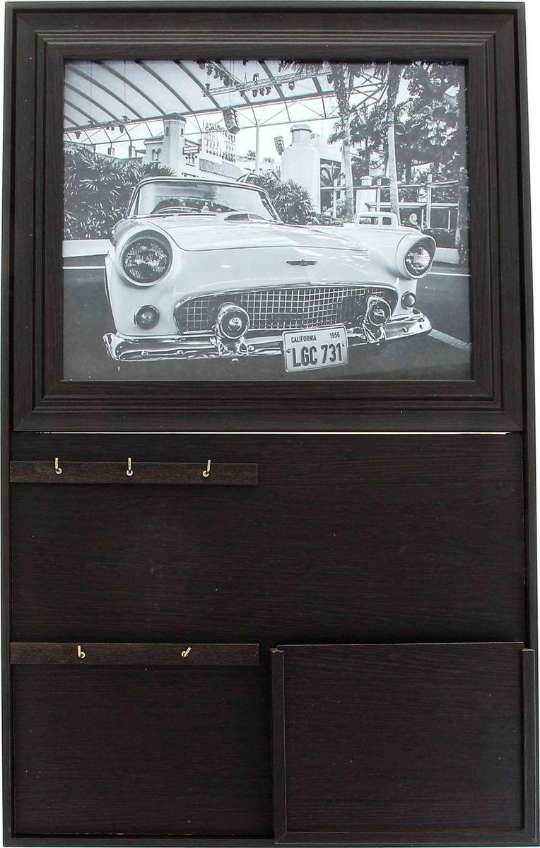 Ключница-фоторамка настенная АГТ-Профиль Автомобиль, 50 х 31 х 3,5 см обои в сургуте где фото