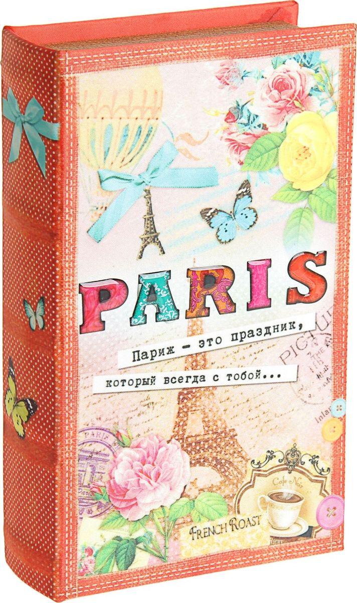 Ключница-книга настенная Париж - это праздник, 21 х 13 х 5 см117433Эффектное украшение интерьера и вместе с этим – нужный атрибут прихожей. Ключница, выполненная в форме книги, снабжена крючками, на которые можно повесить не одну связку ключей. Она очень пригодится тем, кто оставляет ключи то на столике у зеркала, то на полке, то на комоде, а потом никак не может их найти. А если сразу у входа на стене будет висеть такая стильная и оригинальная ключница, ключи наверняка захочется оставлять именно там, а не где-нибудь еще.
