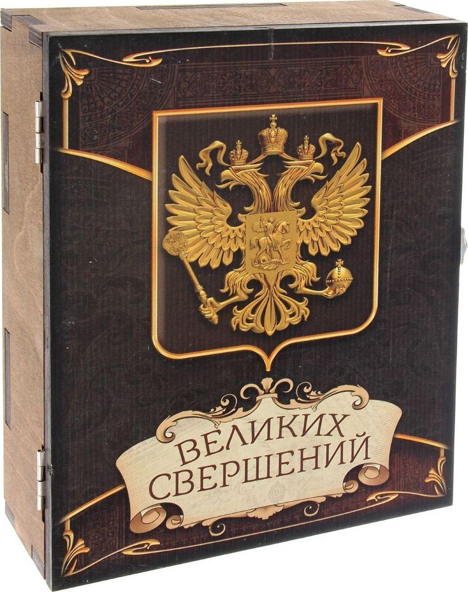Ключница настенная Великих свершений диляра тасбулатова у кого в россии больше