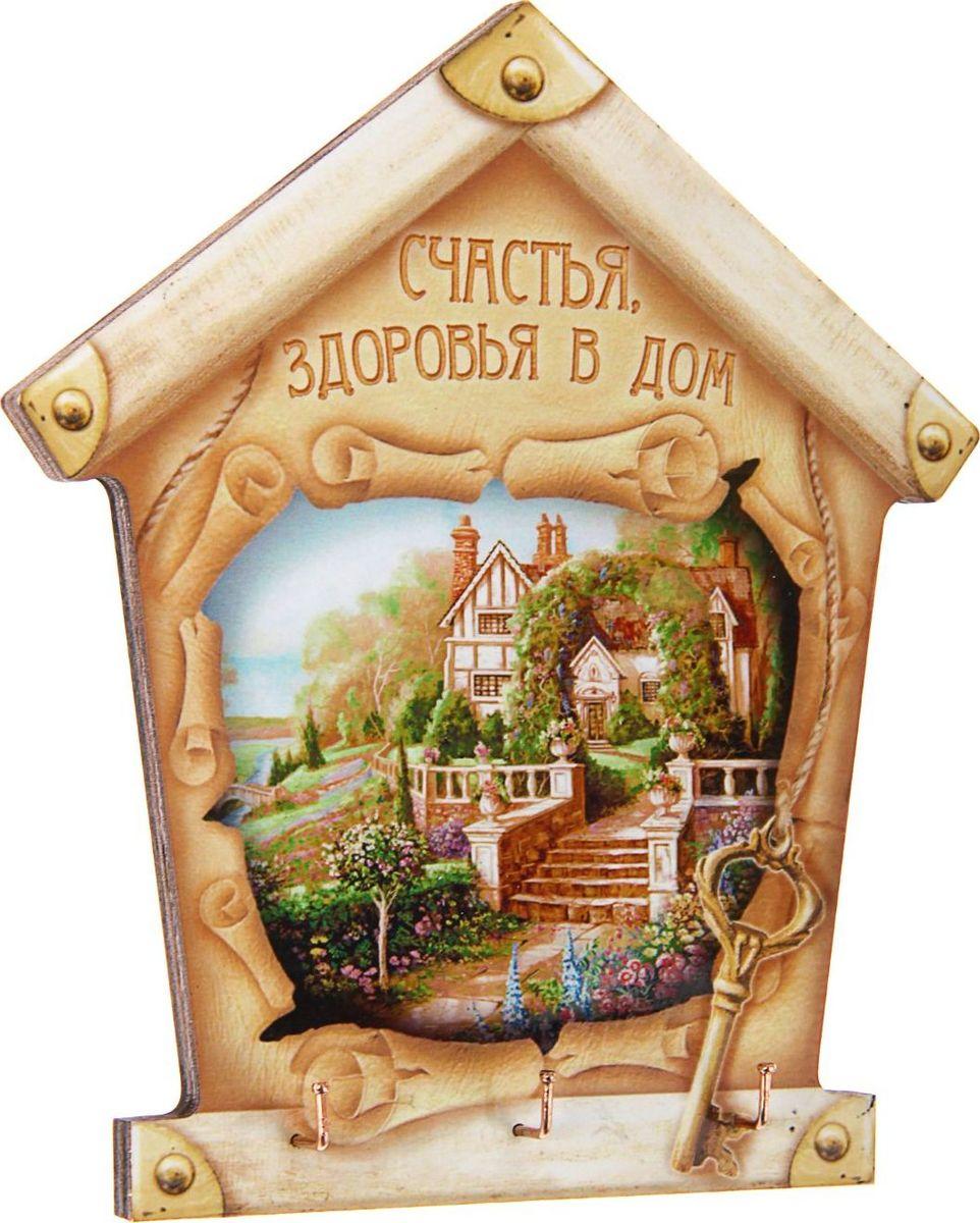 "Ключница настенная ""Благословление дому"", 12,3 х 13,8 х 1,5 см. 1299570, NoName"