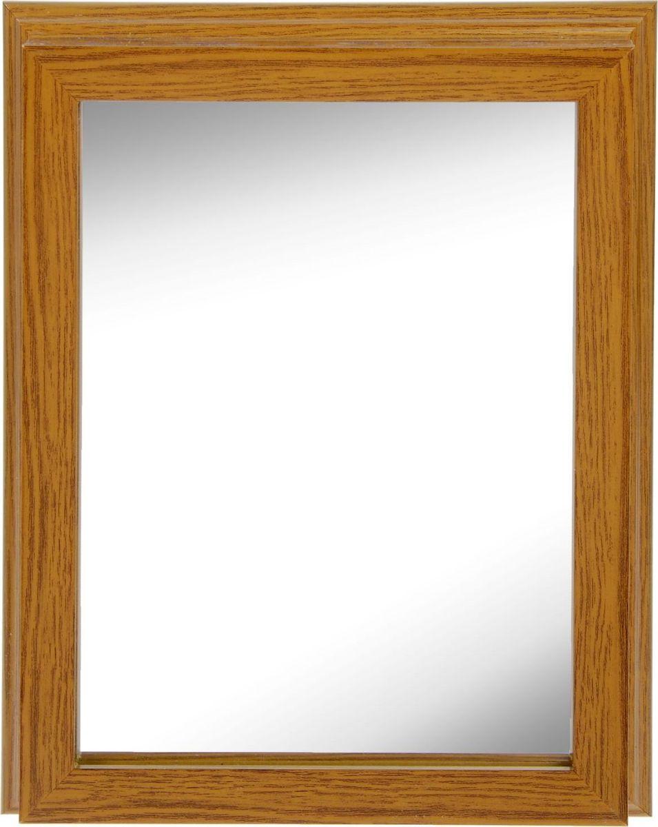 Ключница настенная Мастер Рио Зеркало, 25 х 30 х 5 см1322414Постоянно теряете ключи, когда куда-то торопитесь? Тогда этот товар — именно то, что вам нужно! Каковы его плюсы?Незаменимый помощник и стильный предмет декора прихожейЭкономия времени на поиск ключей, которые вам больше терять не придётсяКомфортное хранение ещё и других важных мелочей, которые любят пропадатьпорядок и сохранность ваших вещей. Ключница — очень полезная вещь, которая помогает поддерживать порядок в вашем доме.