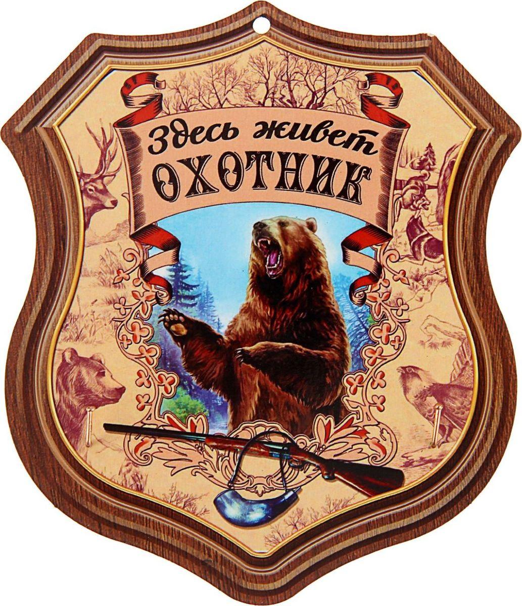 Ключница настенная Здесь живет охотник, 12 см х 14 см ключница настенная медведи 26 х 31 см