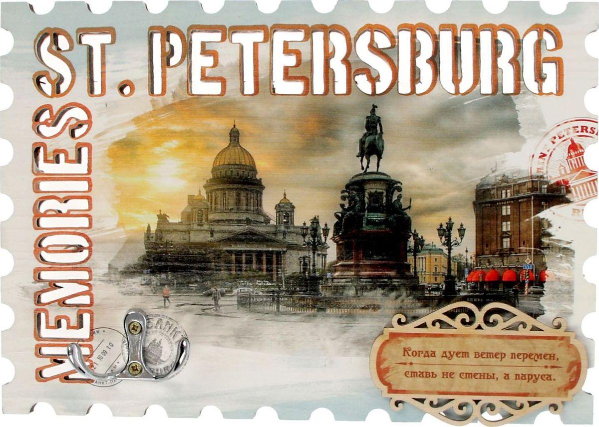 Ключница настенная Санкт-Петербург, 24,5 х 17,5 х 3,5 см1827395Если вы привыкли, чтобы в доме царил порядок и каждая вещь находилась на предназначенном ей месте, то наверняка оцените такой простой и удобный атрибут, как ключница открытого типа. На её крючки можно повесить самые разные мелочи — от ключей до прихватки. Благодаря уютному и по-настоящему домашнему дизайну изделие не только станет практичным аксессуаром, но и украсит собой окружающее пространство.