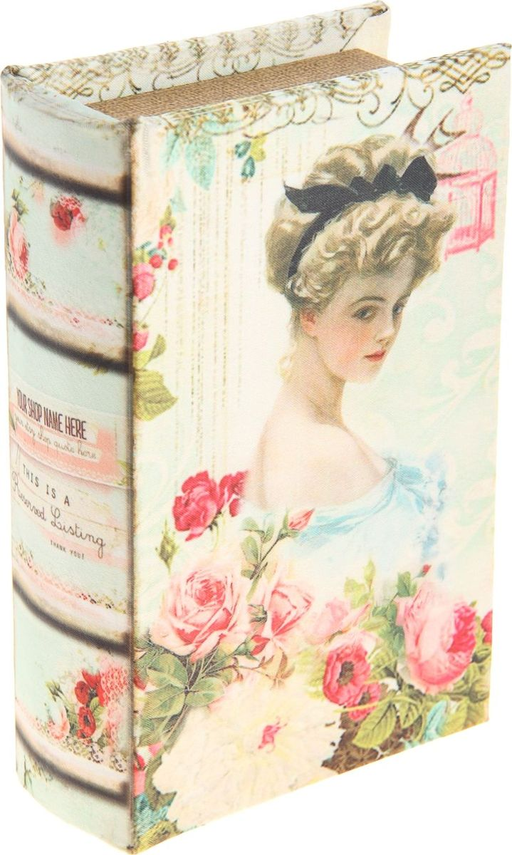 Zakazat.ru Ключница-книга настенная Портрет девушки, 17 х 11 х 5 см