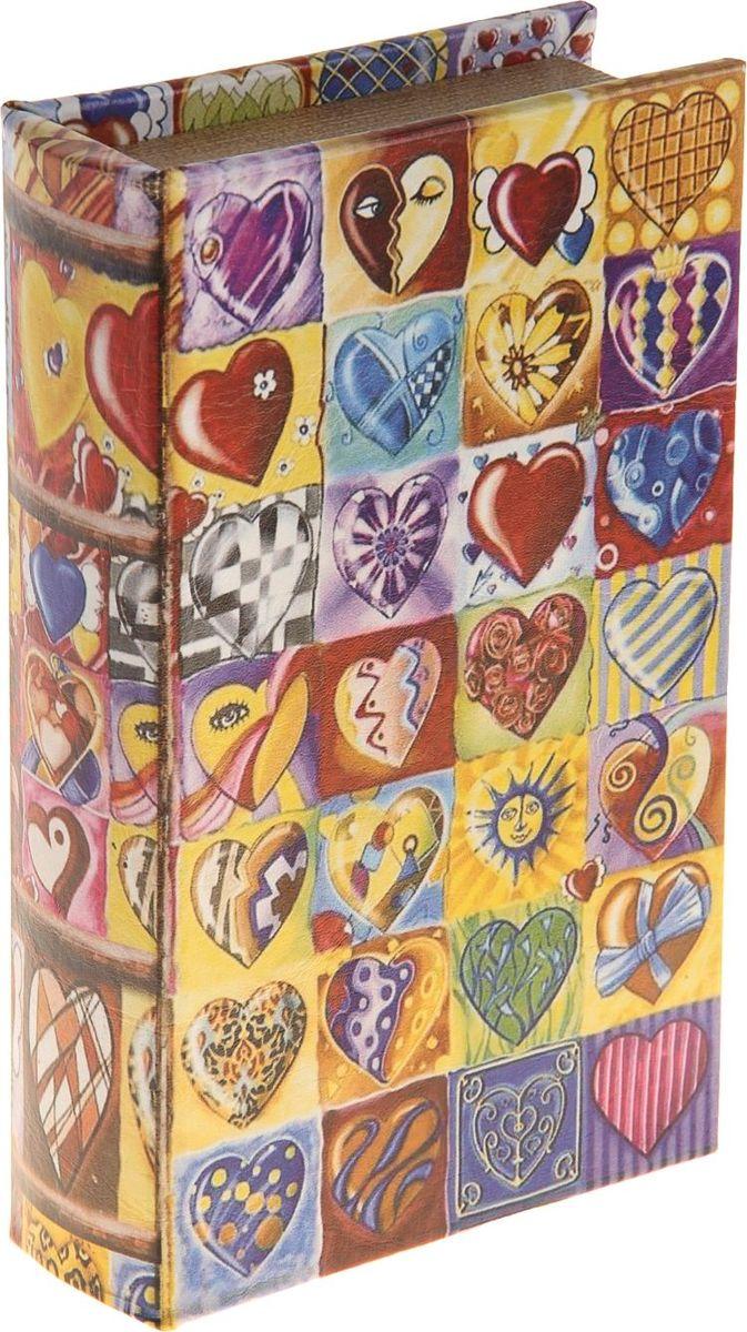 Ключница-книга настенная Калейдоскоп сердечек, 21 х 13 х 5 см184704Вы когда-нибудь видели висящую на стене книгу? Теперь вы можете повесить ее в собственной прихожей, и это будет не эксцентричной выходкой, а простым и удобным решением, ведь за обложкой, так похожей на книжную, скрывается… ключница! Стильная и оригинальная, она станет настоящим украшением Вашего дома и значительно облегчит поиск ключей по утрам: пройти мимо такой ключницы почти невозможно, а значит, вы вряд ли будете впредь оставлять связку ключей на комоде, кухонной полке или журнальном столике. Украсьте интерьер своего дома полезным и элегантным аксессуаром!