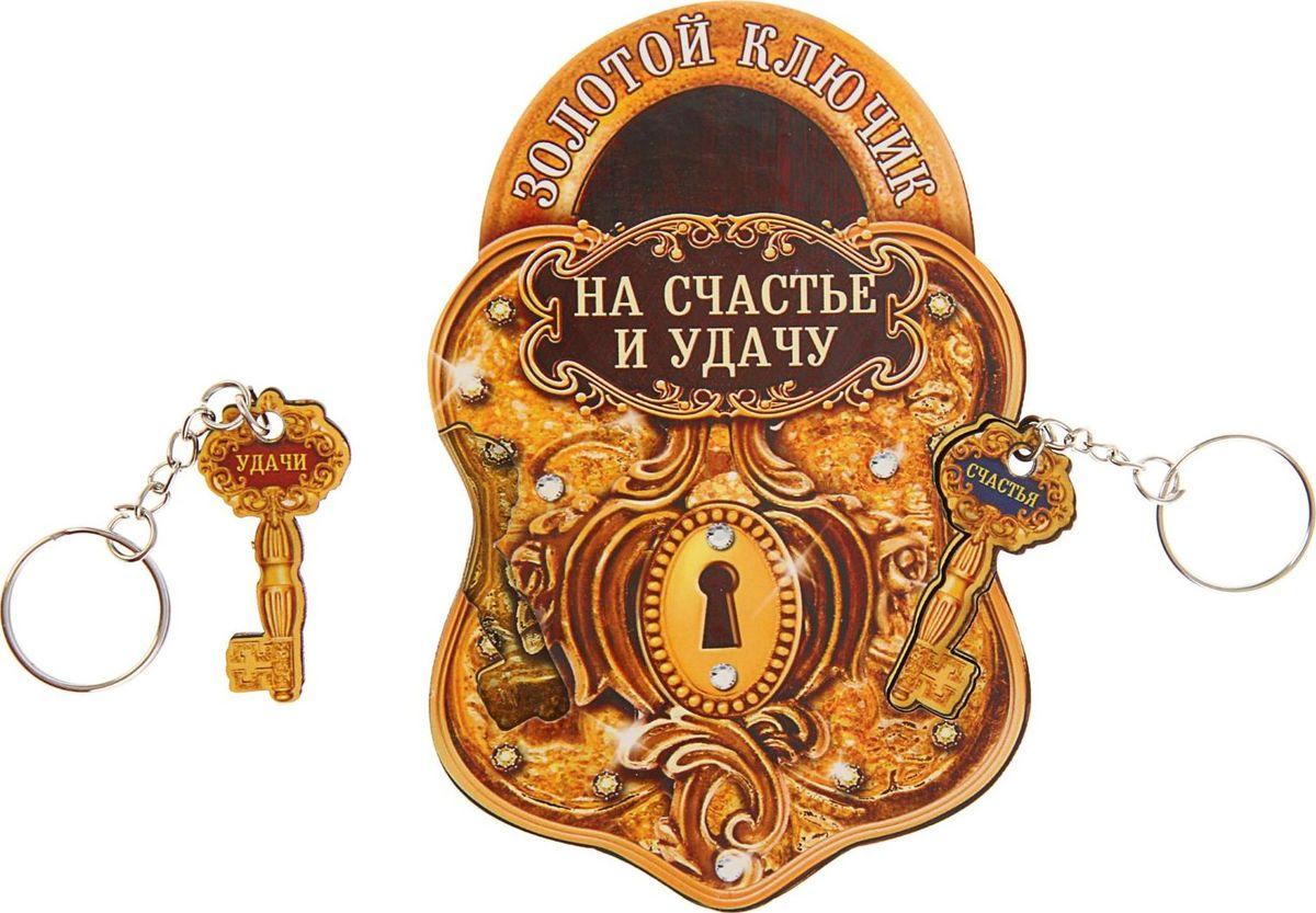 Ключница настенная Золотой ключик, с брелоком, 13,5 х 10,5 см1864331Перед вами — уникальный интерьерный декор, который внесёт изюминку в ваш дом! Изделие дополнено 2 брелоками, ими вы можете украсить свою связку. Сувенир легко крепится к стене. Такая ключница с тёплыми словами не раз удивит гостей и порадует владельца! Изделие выполнено из прочного дерева и поставляется в пакете.
