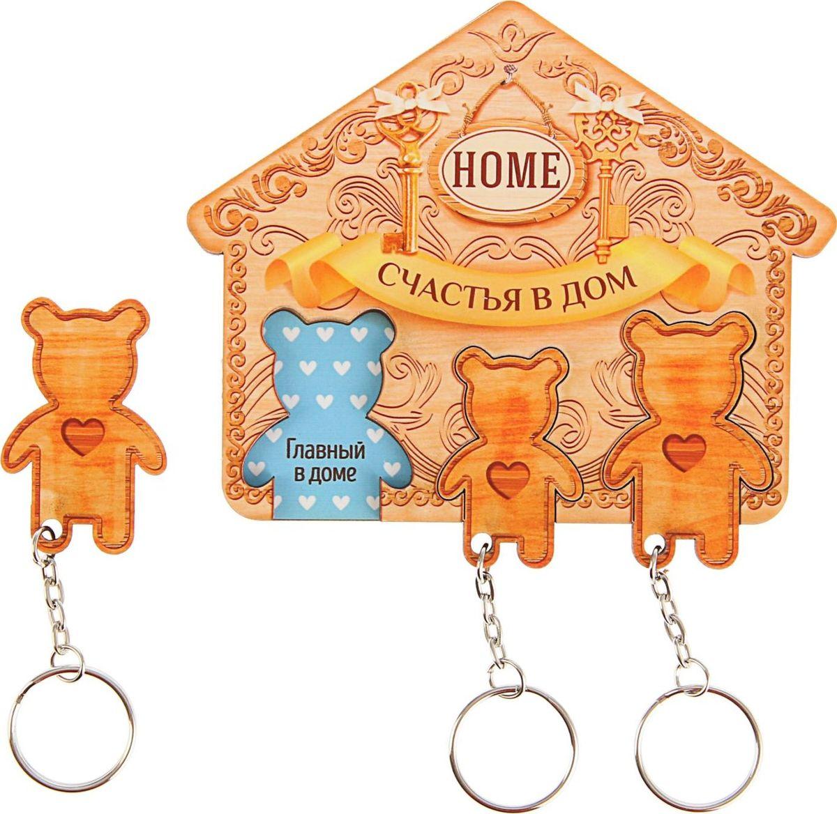 Ключница настенная Счастья в дом. Медведи, с брелоком, 12,5 х 11 см1864335Перед вами — уникальный интерьерный декор, который внесёт изюминку в ваш дом! Изделие дополнено 2 брелоками, ими вы можете украсить свою связку. Сувенир легко крепится к стене. Такая ключница с тёплыми словами не раз удивит гостей и порадует владельца! Изделие выполнено из прочного дерева и поставляется в пакете.