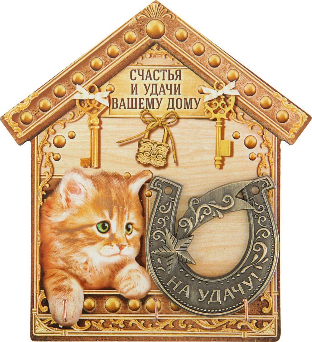 """Ключница настенная """"Счастья и удачи вашему дому. Кот"""", 13 х 14 см, NoName"""