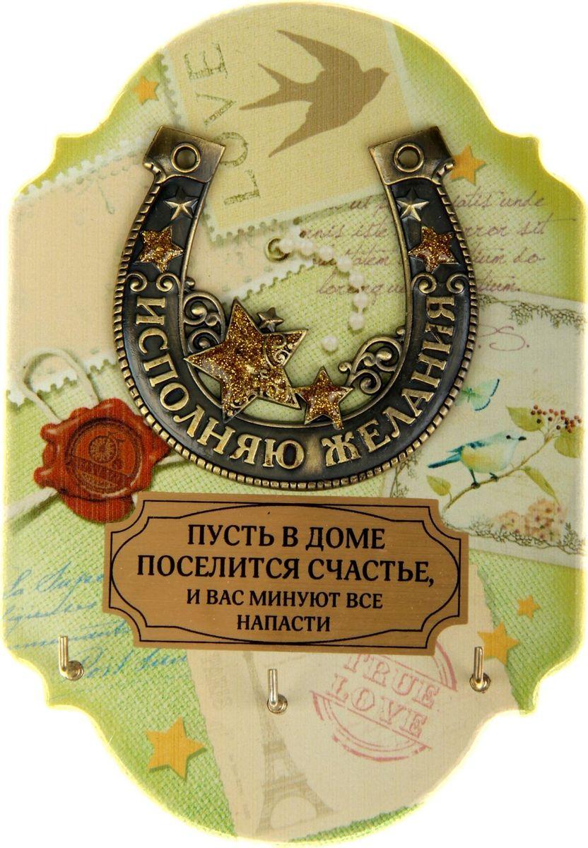 Zakazat.ru Ключница настенная Исполняю желания, 11,2 х 16,1 х 1,7 см