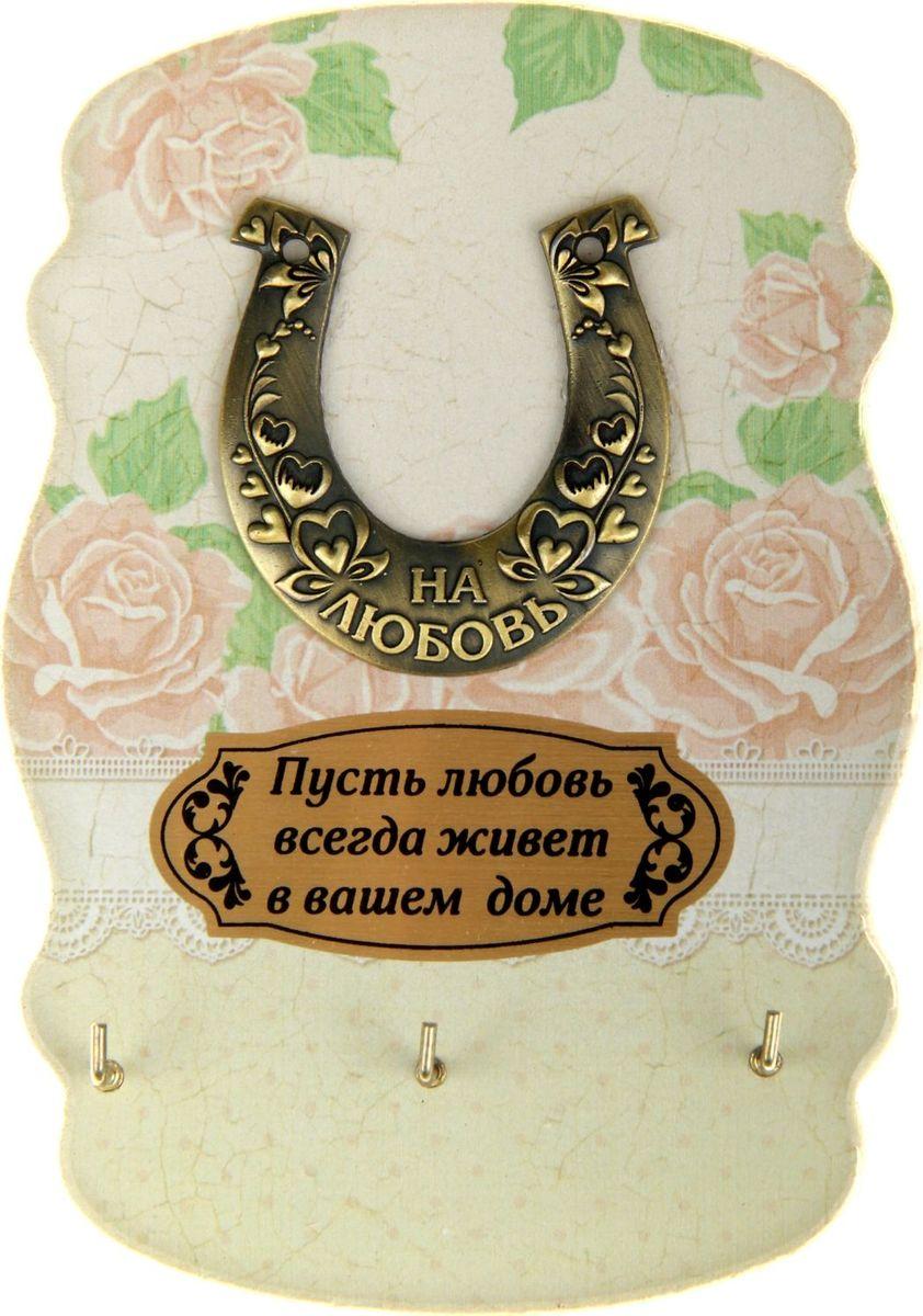 Zakazat.ru Ключница настенная На любовь, 15,7 х 11,2 х 1,7 см