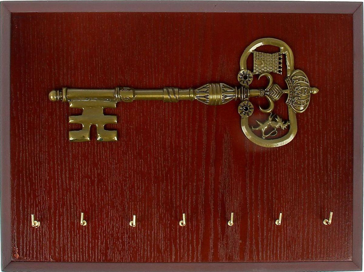 Ключница настенная Ключ от казны, 20 х 27 см764066Сложно представить себе быт без хозяйственных товаров. Они нужны всегда и везде — дома, на даче, в офисе. Обратите внимание на #name# — полезное и качественное изделие с современным дизайном.