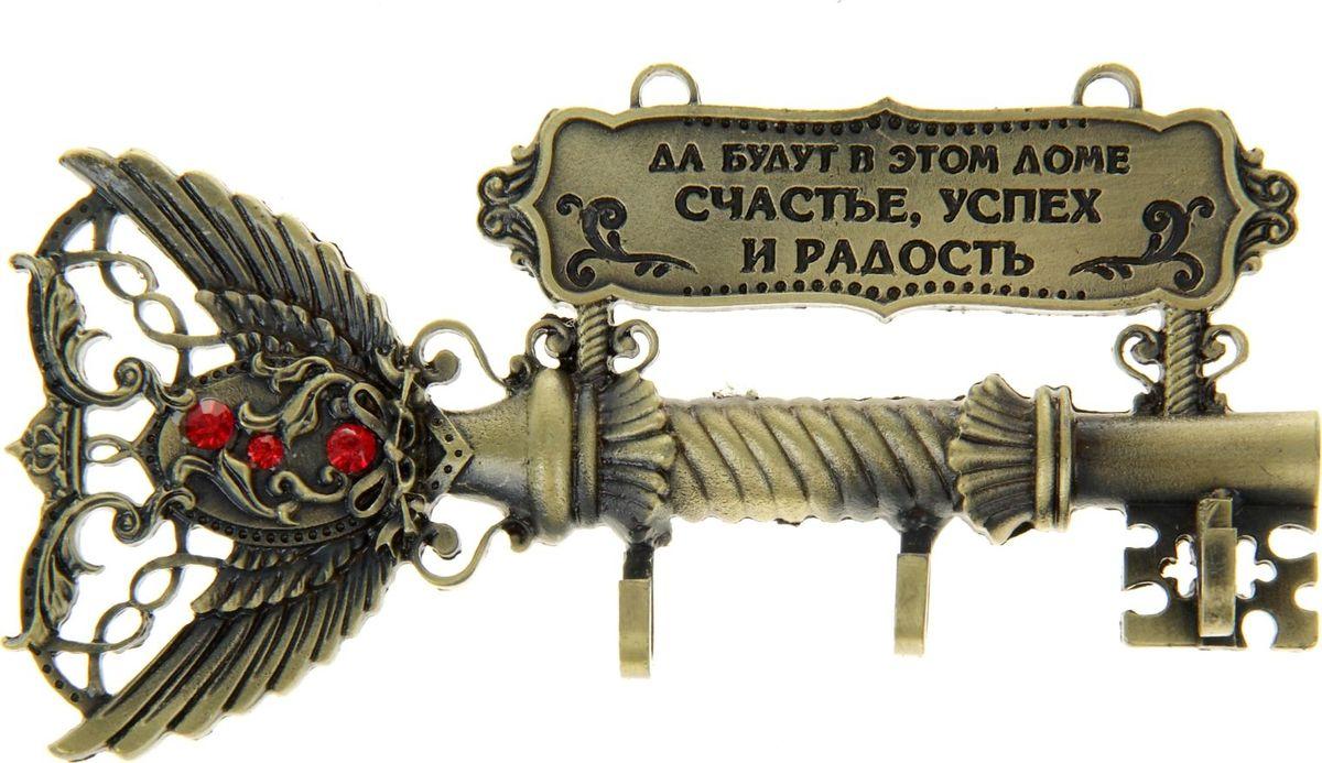 Ключница настенная Ключ на счастье, успех и радость, 13 х 6,9 х 1,3 см813881Благодаря оригинальным ключницам эксклюзивного дизайна, вы никогда не потеряете свои ключи. Ключница выполнена из качественного металла с рельефным рисунком, такой дизайн несомненно украсит интерьер прихожей. На металлическую основу надежно крепятся крючки, а сама ключница легко монтируется на стену. Украсьте свой дом красивыми и функциональными мелочами!