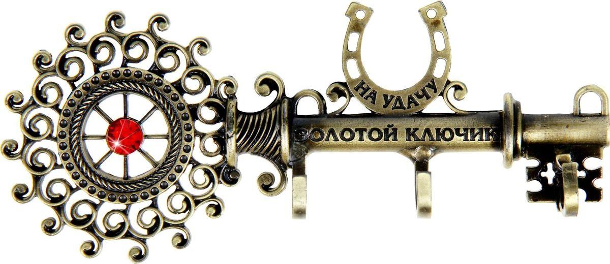 Ключница настенная Золотой ключик на удачу, 13 х 5,6 х 1,3 см813882Если каждый раз, выходя из дома, вы устраиваете очередной поиск ключей по горячим следам, то вам непременно нужно специальное место для их хранения. Ключница Золотой ключик на удачу станет полезным и очень красивым приобретением для вашего дома. Прикрепите ее на удобное место в прихожей, и ваши ключи всегда будут под рукой. Этот сувенир выполнен, как настоящее произведение искусства: узорная основа в виде ключа выполнена из металла под бронзу, сверху располагается небольшая подкова – символ удачи, снизу идут три аккуратных крючка. Композиция украшена ярким кристаллом красного цвета и душевной надписью. Изделие будет великолепным дополнением вашего интерьера и мощным талисманом, приносящим в дом позитивную энергию. Ключница комплектуется подарочной упаковкой, располагается на атласной подложке. Преподносится с наилучшими пожеланиями. Станет великолепным подарком на новоселье или любой другой праздник.
