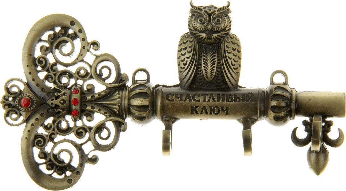 """Ключница настенная """"Счастливый ключ"""", 13 х 7,2 х 1,3 см, NoName"""