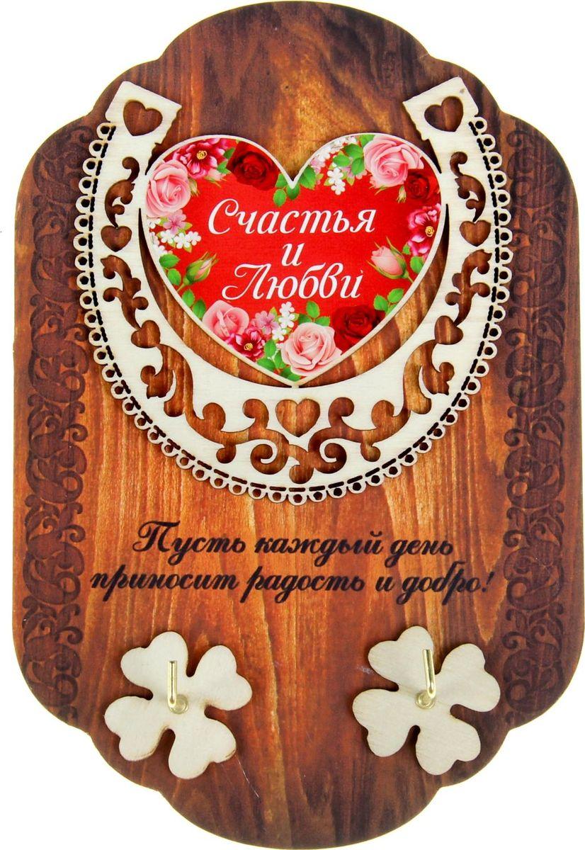 Zakazat.ru Ключница настенная Счастья и любви, 12 х 18 х 2 см